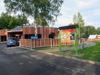 001 Aruvälja külakeskuse avamine. Foto: Urmas Saard
