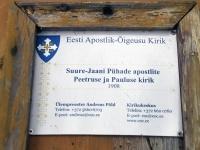 052 EAÕK Suure-Jaani kiriku taastamine. Foto: Urmas Saard