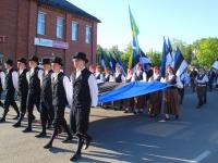 002 Eesti lipu 135. sünnipäeva tähistamine Põltsamaal. Foto: Väino Valdmann