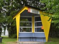 002 Eesti Maanteemuuseumis. Foto: Urmas Saard