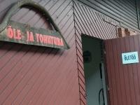 042 Eesti Põllumajandusmuuseumis. Foto: Urmas Saard