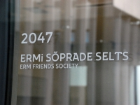 061 ERMi avamise päev. Foto: Urmas Saard