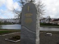 011 Esimene pikk päev Minskis. Foto: Urmas Saard