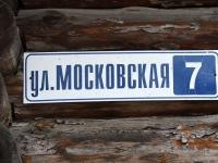 046 Irboska radadel. Foto: Urmas Saard