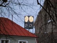 003 Jõulukuine Pärnu Foto Urmas Saard
