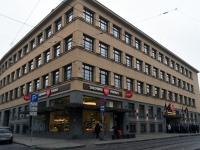 001 Laima šokolaadimuuseumis. Foto: Urmas Saard