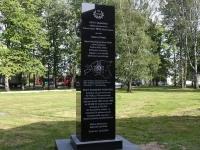 005 Mälestusmärk Mihkel Mathiesenile. Foto: Urmas Saard
