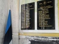 012 Mälestustahvlite avamine EAÕK Tahkuranna kirikus. Foto: Urmas Saard