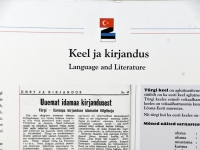 """013 Näitus """"Türgi Eesti sõprus läbi aegade"""" Raeküla Vanakooli keskuses. Foto: Urmas Saard"""