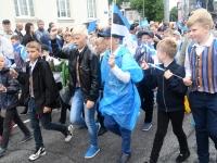 007 Pärnu linn XII noorte laulupeo rongkäigus. Foto: Urmas Saard