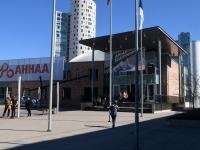 001 Pärnu väärikad Ahhaa keskuses. Foto: Urmas Saard