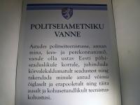 009 Pärnu väärikad politseimuuseumis. Foto: Urmas Saard
