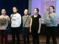 040 Pärnumaa 15. vene keele päev Sindi gümnaasiumis. Foto: Urmas Saard