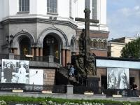 003 Püha Vere kirik Jekaterinburgis. Foto: Urmas Saard