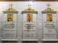 014 Püha Vere kirik Jekaterinburgis. Foto: Urmas Saard