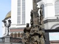 024 Püha Vere kirik Jekaterinburgis. Foto: Urmas Saard