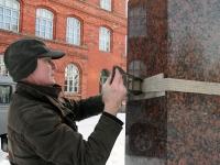 015 Seljamaa allkiri graniidil. Foto: Urmas Saard