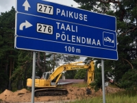 018 Seljametsa kergliiklustee. Foto: Urmas Saard