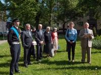 002 Taani Lipu Selts Tallinna 21. Koolis. Foto: Tallinna 21. Kool