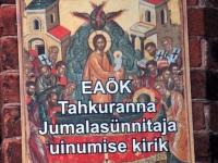 003 Tahkuranna Jumalasünnitaja Uinumise kirik Foto Urmas Saard