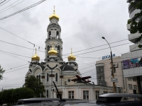 014 Tänane Jekaterinburg. Foto: Urmas Saard