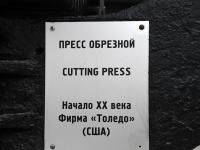 034 Tänane Jekaterinburg. Foto: Urmas Saard