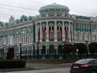 050 Tänane Jekaterinburg. Foto: Urmas Saard