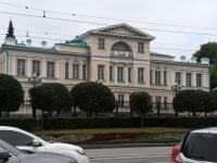 057 Tänane Jekaterinburg. Foto: Urmas Saard