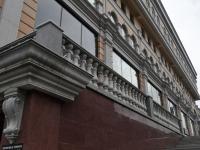 064 Tänane Jekaterinburg. Foto: Urmas Saard
