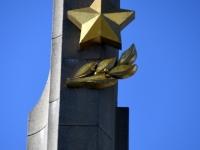 059 Teine päev Minskis. Foto: Urmas Saard