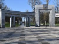 061 Teine päev Minskis. Foto: Urmas Saard