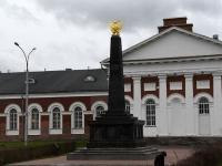 023 Veliki Novgorodis. Foto: Urmas Saard
