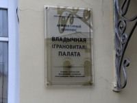 046 Veliki Novgorodis. Foto: Urmas Saard
