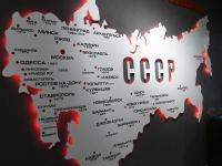013 Võssotski keskus ja muuseum Jekaterinburgis. Foto: Urmas Saard