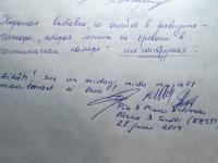 017 Võssotski keskus ja muuseum Jekaterinburgis. Foto: Urmas Saard
