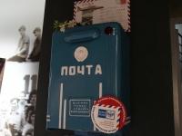 018 Võssotski keskus ja muuseum Jekaterinburgis. Foto: Urmas Saard