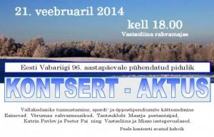 500x322-images-Yritused_kalendris-2014-Eesti_Vabariigi_96