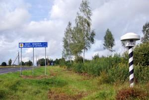 Eesti-Läti piiril Mõisaküla kohal Foto Urmas Saard