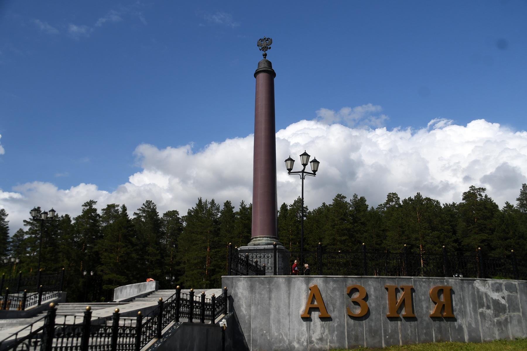 Euroopa-Aasia piiritähis Jekaterinburgi ja Moskva vahelise maantee ääres. Foto Urmas Saard