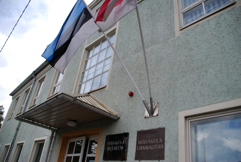 Hoone, kus asub Mõisaküla muuseum Foto Urmas Saard