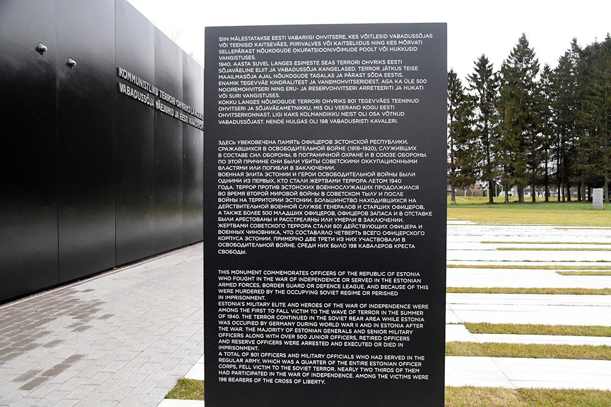 1a7e5bd3bf6 Kommunismiohvrite memoriaal Maarjamäel Foto Urmas Saard