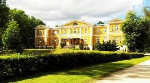 Kuremaa loss. Foto: Triinu Palmiste