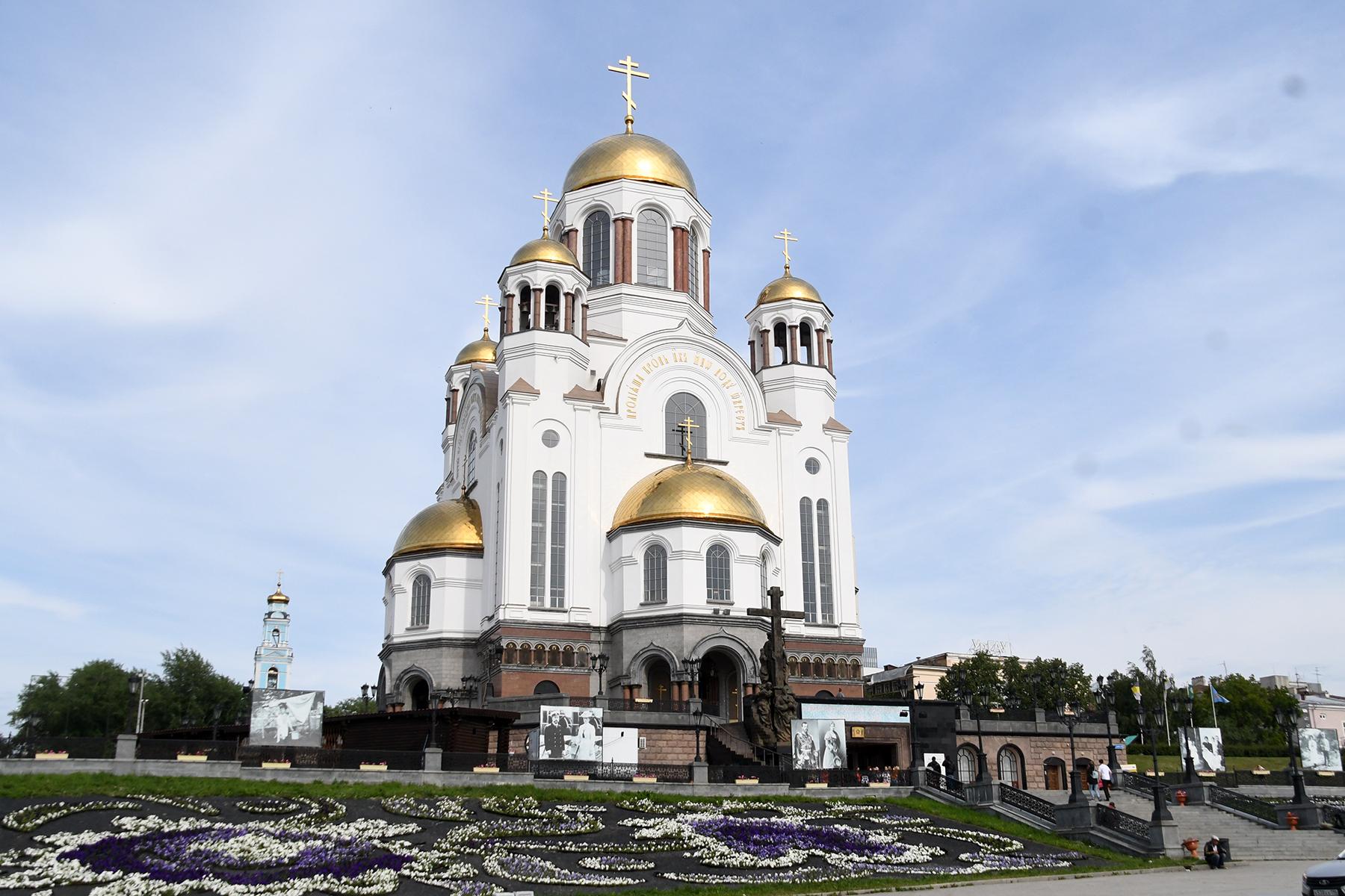 Püha Vere kirik Jekaterinburgis. Foto Urmas Saard