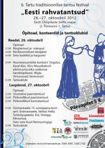 TTTF2012_plakat