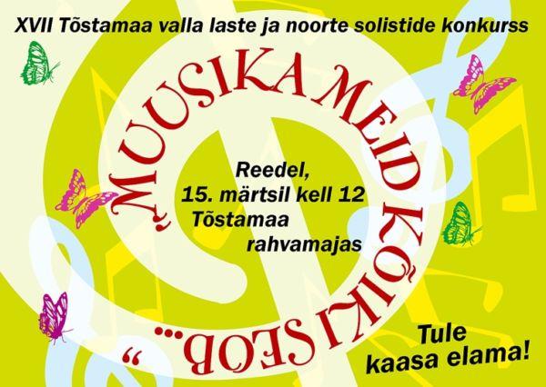 muusika2013_kuulutus