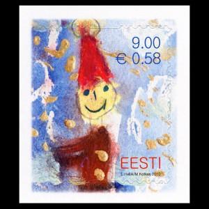 78346d35dd9 Eile tulid müügile Eesti tänavused kaks traditsioonilist jõulumarki.